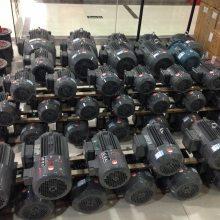 高校节能YE2-100L1-4 2.2KW B3德东电机厂家直销卧式三相异步电机西安分公司销售