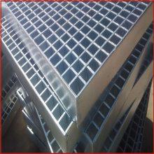 电镀锌钢格板 徐州沟盖板 优质钢格板生产厂家