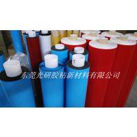 供应厂家0.3mm厚PE泡绵胶带 贴白纸 红膜电子胶带