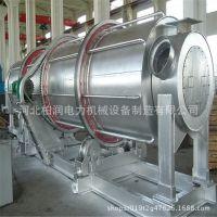 柏润节能环保 管冷渣机 水冷式冷渣机 滚筒冷渣机