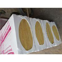 五常憎水外墙国标岩棉板一立方价格/ 岩棉纤维保温板
