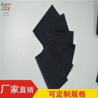 厂家佳日丰泰供应进口铁氧体/移动设备屏蔽防磁贴超薄0.1mm厚电磁屏蔽材料