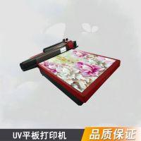 深圳融彩泽业科技有限公司