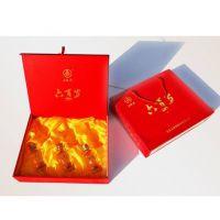 深圳定做保健品精装盒 茶叶礼品盒定制 化妆品包装盒印刷定制