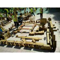 幼儿园炭烧积木/大型幼儿园积木玩具/儿童积木