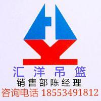 宁津县汇洋建筑设备有限公司