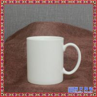 广告陶瓷水杯马克杯子定制logo刻字公司节日礼品办公室牛奶咖啡杯