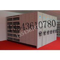 定制社会保障局档案密集架需要密集柜定做顺德移动智能密集架拆装密集架厂家