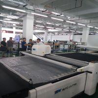 供应防弹衣面料裁剪设备电脑自动裁剪机高强度面料电脑裁床