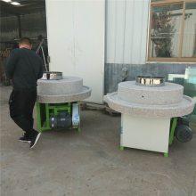 豆浆电动石磨图片 豆浆电动石磨设备信达批发