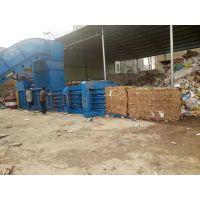 废纸打包机哪个厂家的质量好,哪个厂家生产的废纸打包机质量好-定陶华龙液压