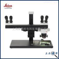 Leica M60紧凑,模块化设计立体显微镜上海供应