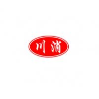山东川消消防设备有限公司