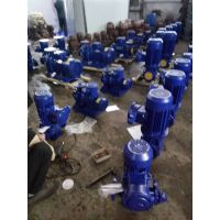 河南焦作博爱防爆化工管道泵 ISGB32-100I 流量:6M3/H 扬程:12M 铸铁 众度泵业