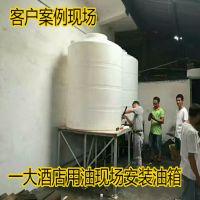 问环保油添加剂哪个厂家的便宜又好用 生物油稳定剂河南省厂家用油省