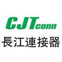 深圳市长江连接器有限公司