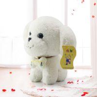 山东毛绒玩具厂家批发青岛均阳卡通创意狗公仔精灵狗 儿童抓机娃娃