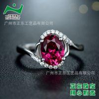 红碧玺925纯银戒指镀白金加工 广州正东珠宝 番禺大罗塘银饰品加工厂