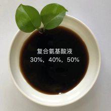 厂家直销 EDDHA铁 螯合铁 果树绿肥 高效快速补铁
