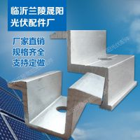 光伏压块太阳能光伏发电配件生产厂家