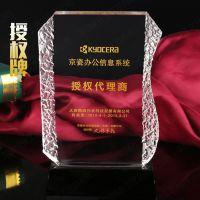 深圳精美水晶奖牌,厂庆活动水晶奖牌,宣传活动水晶展示牌