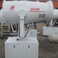 北华环保厂家直销移动式水雾除尘抑尘雾炮机 喷雾除尘机械设备 降尘喷雾机