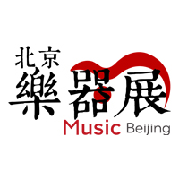 北京乐器展