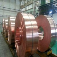 深圳T2紫铜箔99.99%高纯进口紫铜箔提供材质证明