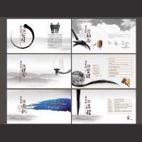 深圳【期刊设计】 杂志内刊设计 画册 宣传册内容排版