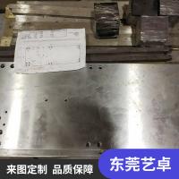 东莞艺卓专业大型设备面板CNC加工中心厂家直销