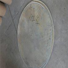 冲孔板网 冲孔 上海圆孔网