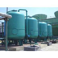 豪欣厂家热销 广州地下水20T/石英砂过滤器