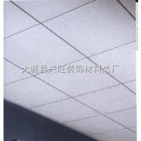 豪亚牌防水矿棉吸音板吊顶隔热保温