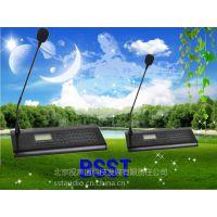 BSST无线话筒一拖二价格BS-760电话-4001882597