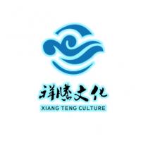 浙江祥腾影视文化传播有限公司