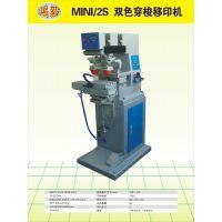 供应单色移印机,玩具塑胶产品移印机器设备,订制各种非标机器