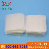 乳白色pet麦拉片 透明pet绝缘垫片 耐高温电源麦拉片印刷胶片加工