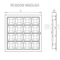 RC600B飞利浦嵌入式LED格栅灯盘