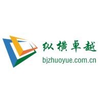北京纵横卓越科技有限公司