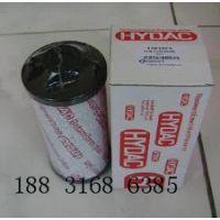 0060D003BN/HC贺德克滤芯钢厂滤芯