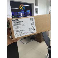 全新原装***西门子PLC模块6EP13321SH71现货销售