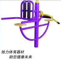 厂家直销公园老人健身器材小区公园健身设施运动器械