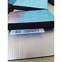 宝柯橡塑 铝箔贴面橡塑板 防火保温板