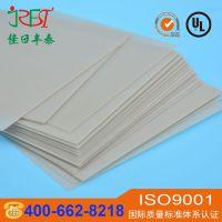 氮化铝陶瓷基板 超薄导热绝缘氮化铝散热垫片