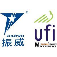 第十届上海国际化工技术装备展览会