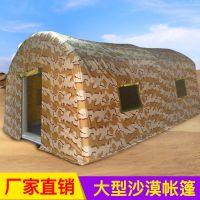 WHJC北京五环精诚供应户外3-4人 PVC气密柱自动全双层防雨 野外露营帐篷