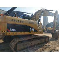 二手挖掘机中大型旧挖机200交易市场找原版卡特CAT320D挖土机20吨