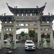 寺庙大理石牌坊 精雕细刻金玉石雕大型三门牌坊