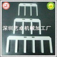 批量订单加工 cnc加工铝合金零件 广东的东莞厂家提供