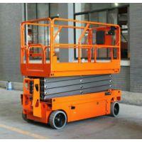 电动液压移动剪式升降台 全电动自行式高空作业平台 登高作业车